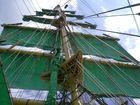 Sail away 02