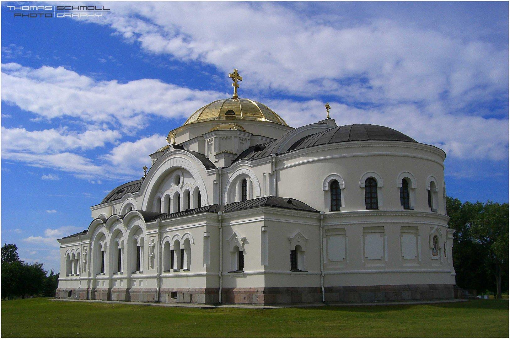 Saint-Nikolayevskaya