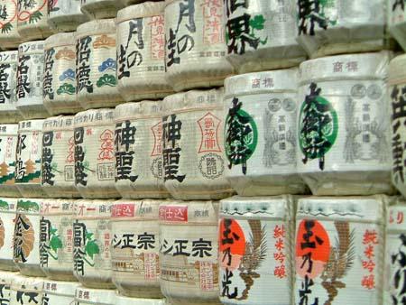 Sake Fässer vor dem Heian-Jingu