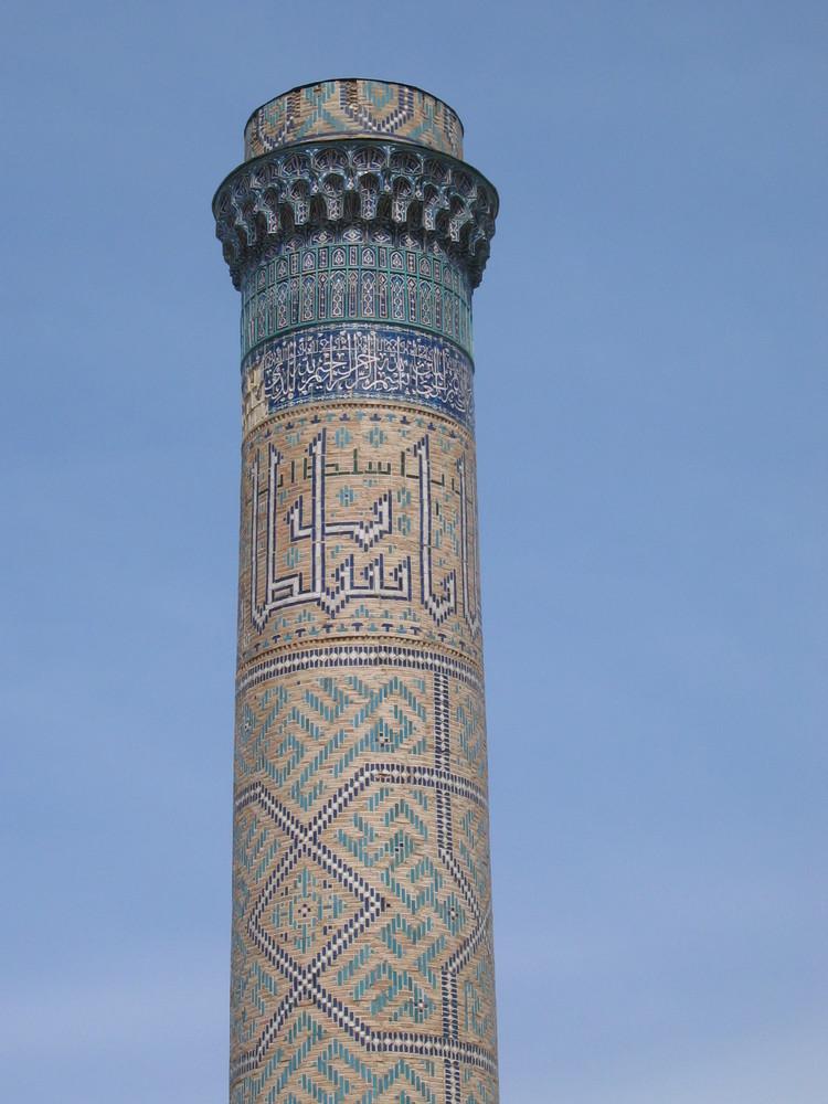 Samarkand:Detail Minarett der Moschee Bibi Hanim