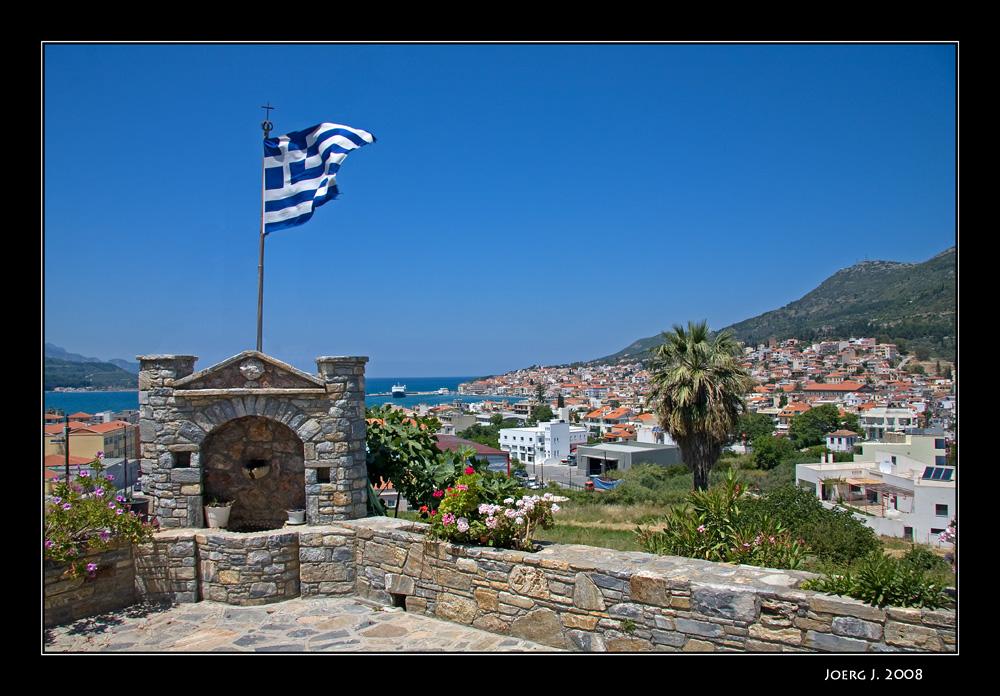Samos #2