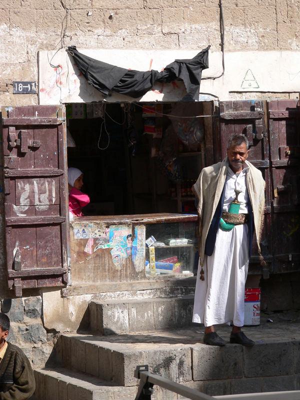 Sana'a – Laden und sein Besitzer