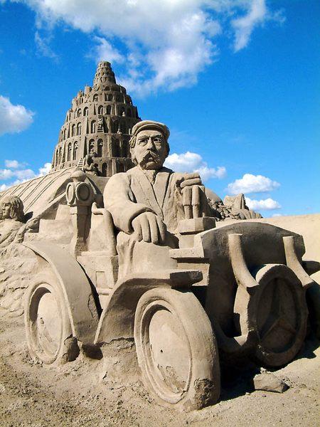 Sand-World