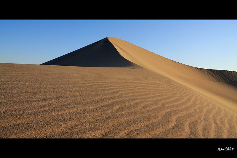 ~ Sandwellen ~