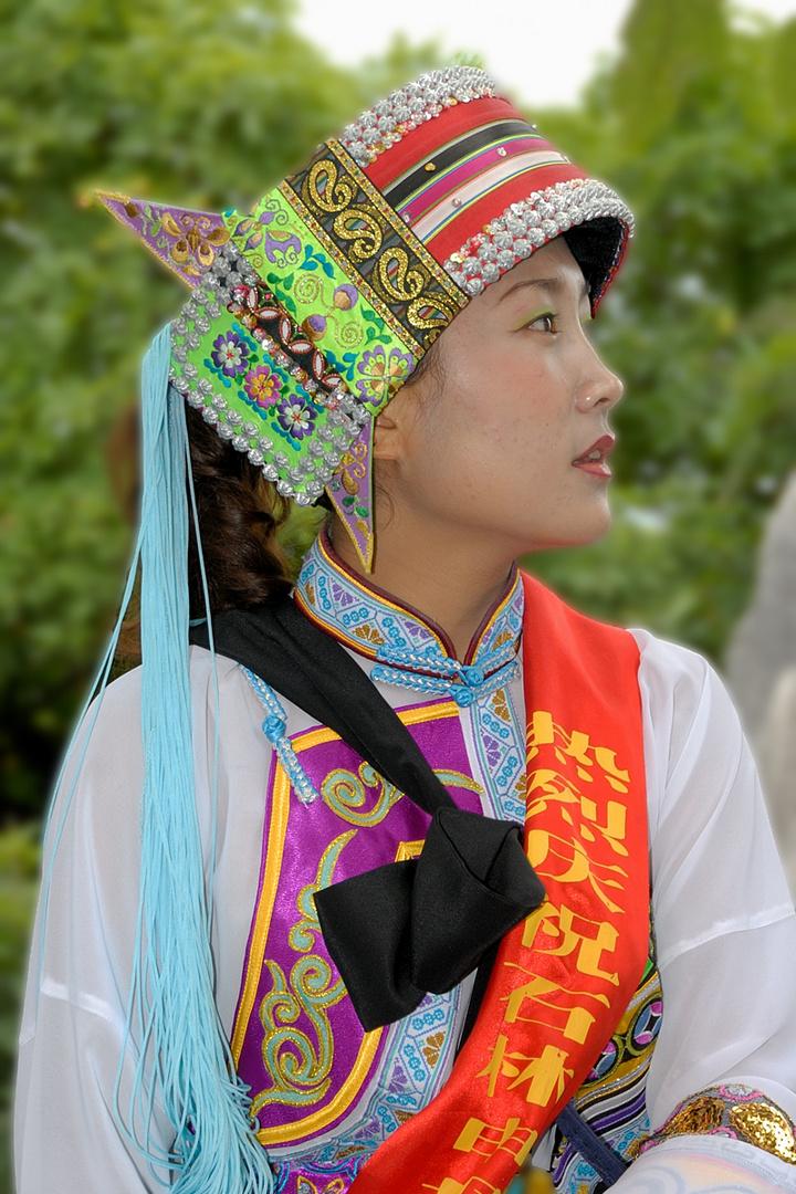 Sani lady