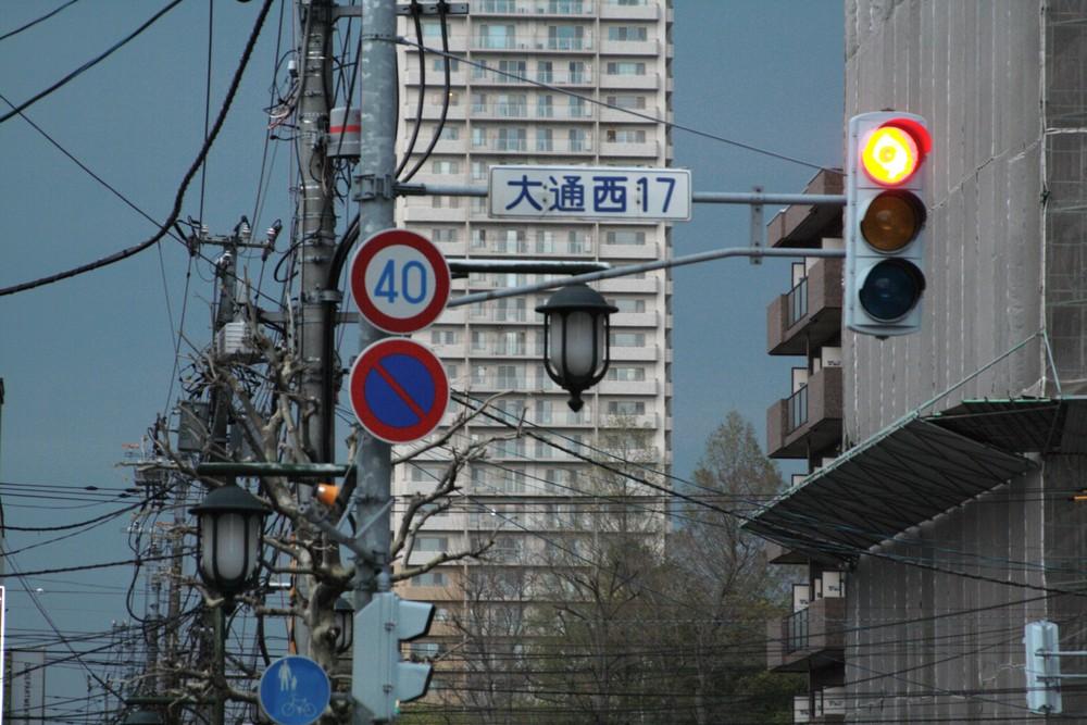 Sapporo wireless