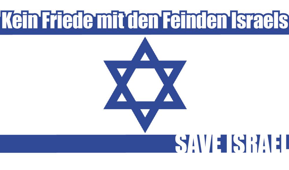 SAVE ISRAEL