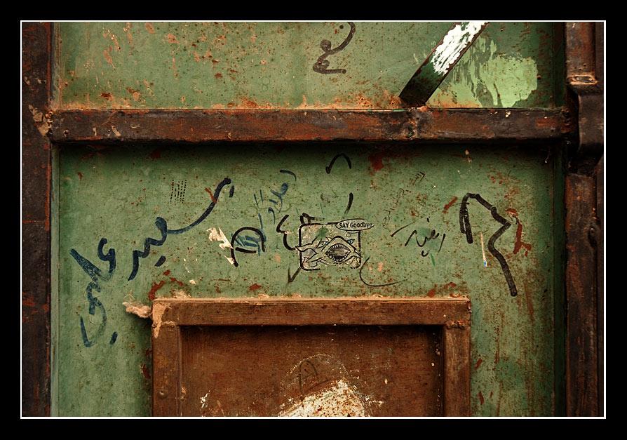 """""""Say Goodbye"""" - Tür-Detail - Oman - 9"""