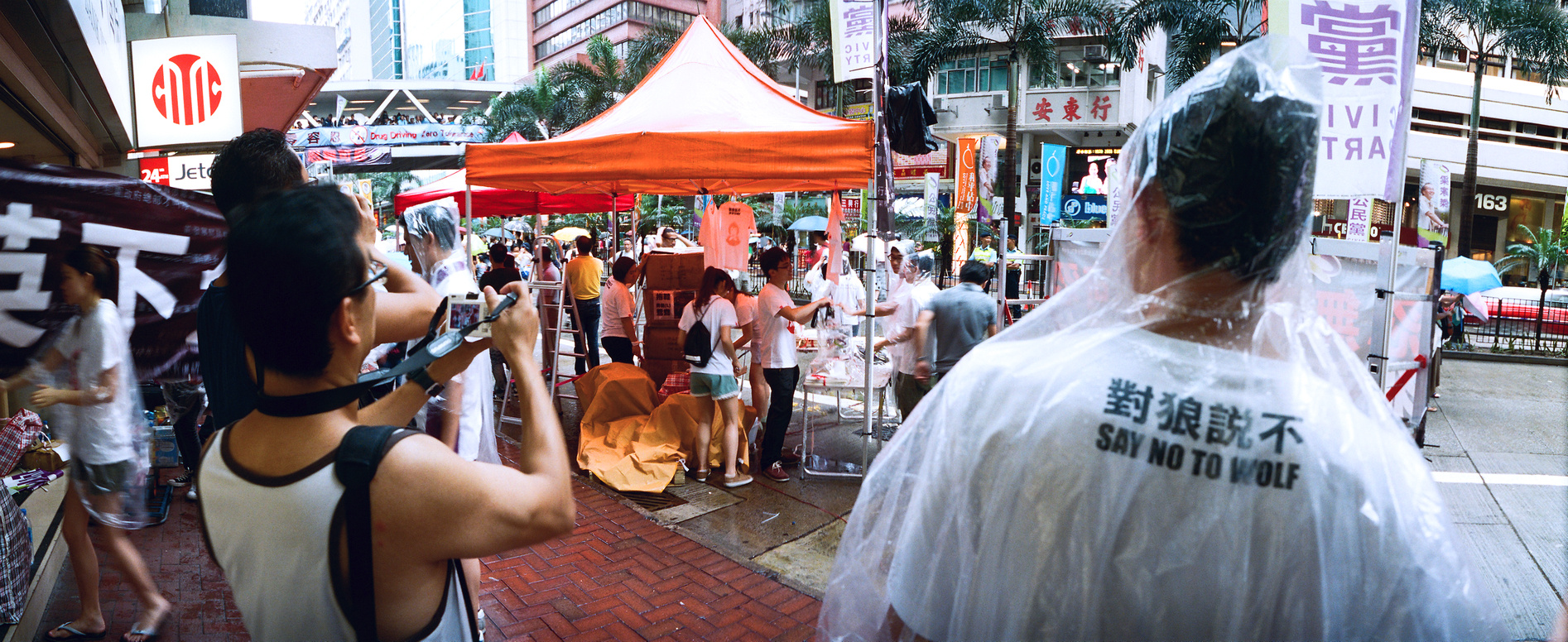 Say No to Wolf aka Resist CY Leung