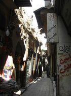 Schattig - im Khan el-Khalili