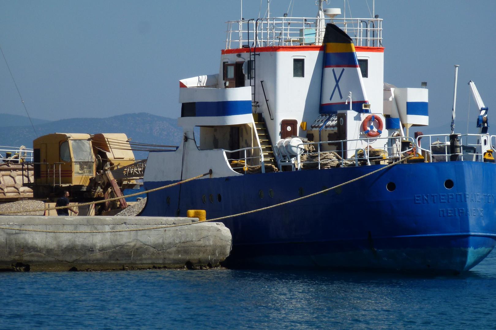 Schiff in Blau...