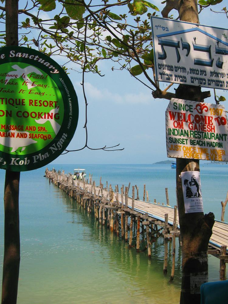 Schiffsanlegestelle auf Koh Samui
