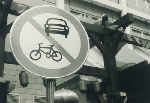 Schilder der Fußgängerzone