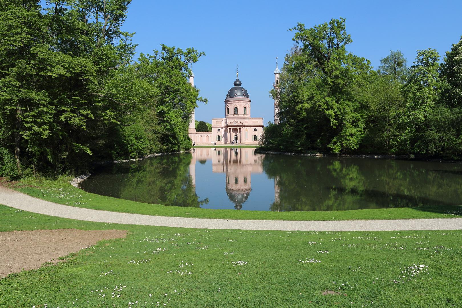 Schlossgarten Schwetzingen #5