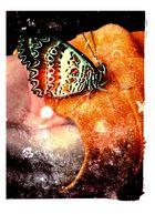 Schmetterlingshand