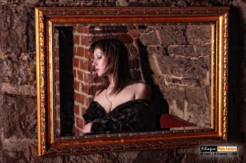 Schöne im Spiegel