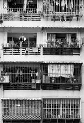 Schöner wohnen (Macao)