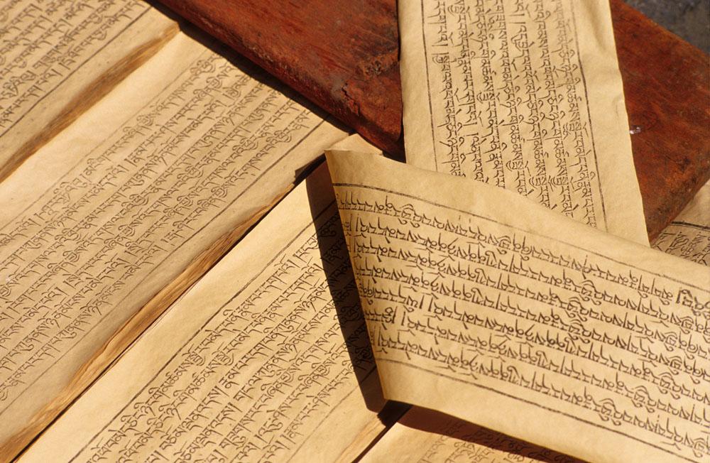 Schriften, Meru Sarpa