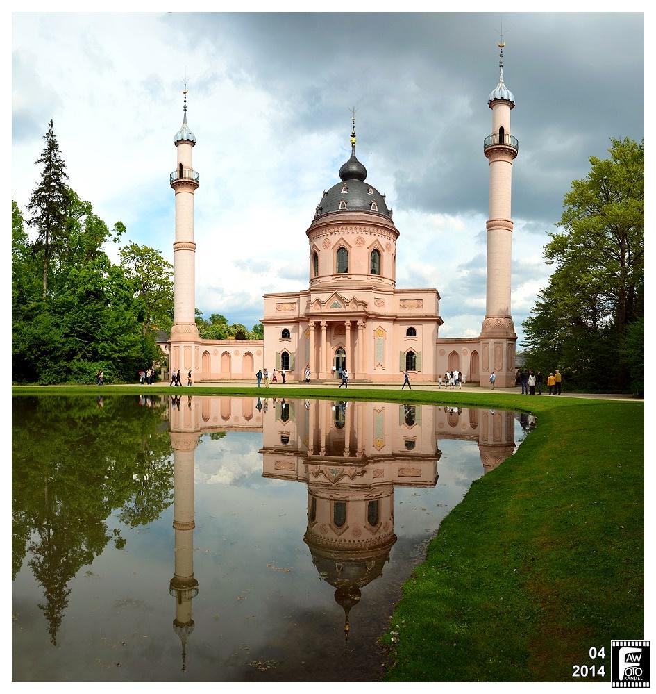 Schwetzingen - Rote Moschee