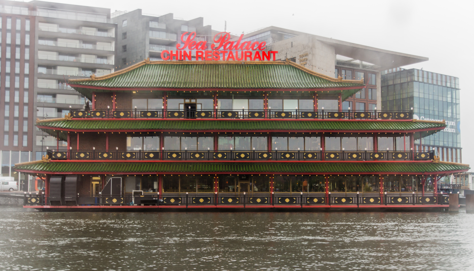 Sea Palace - schwimmendes Chinarestaurant in Amsterdam