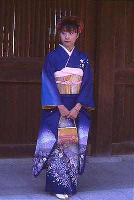 Seijin-no-hi II
