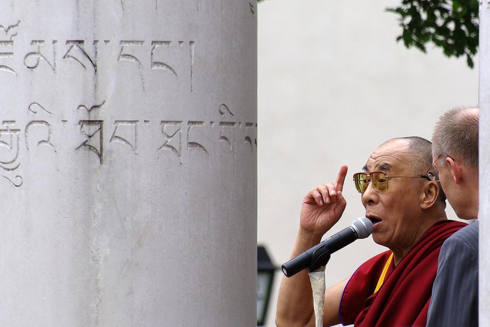 Seine Heiligkeit der 14. Dalai Lama in der Straße der Menschenrechte