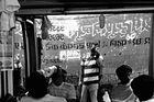 Selbstportrait in Kalkutta