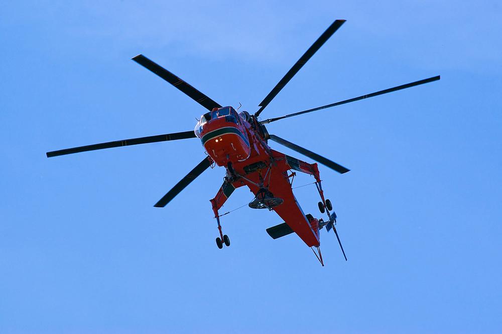 Seltsamer Hubschrauber?