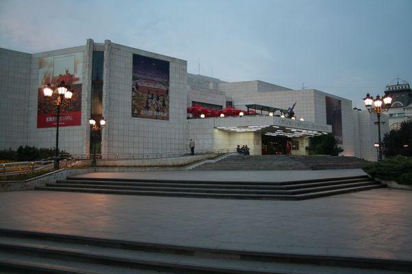 Serbisches Nationaltheater in Novi Sad