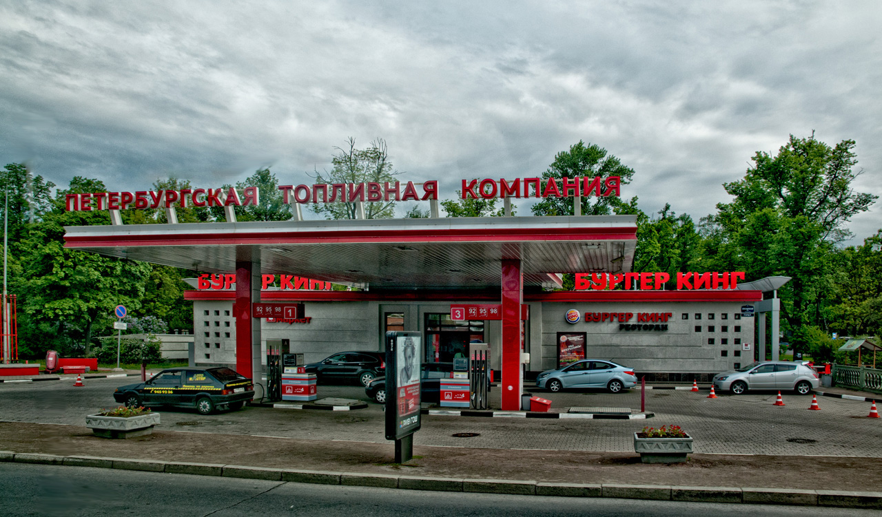 Service Station - St. Petersburg / Russia