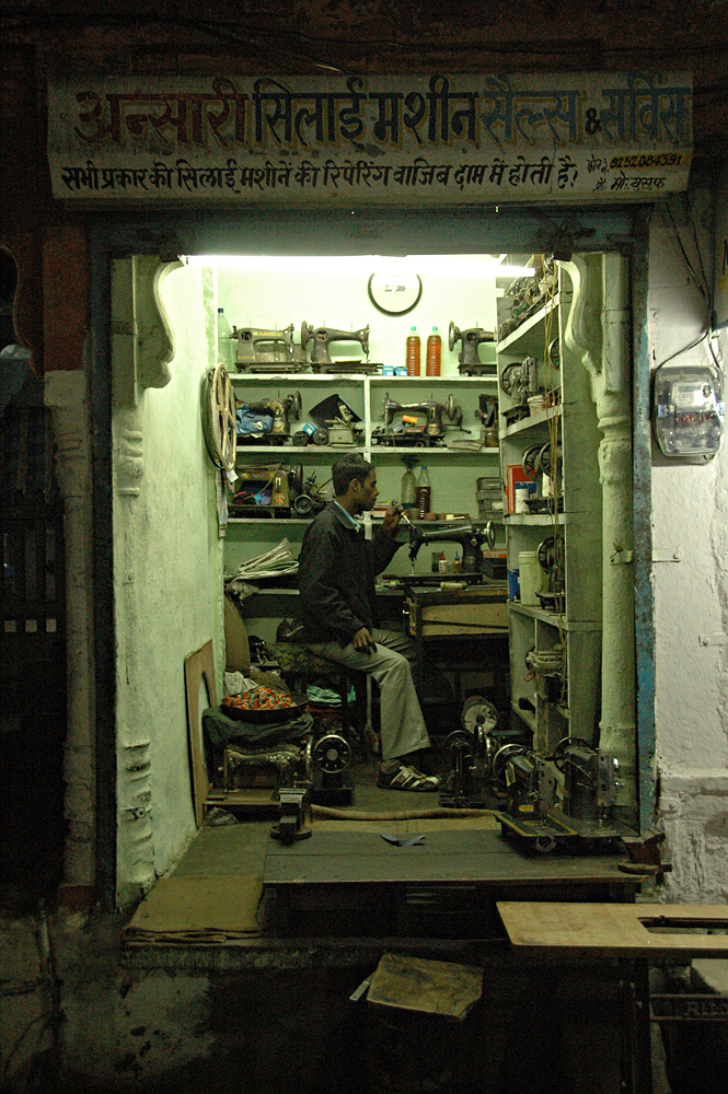 Sewing Machine Manufacuturer in Jodhpur