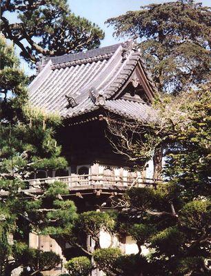 S.F. Japanese Tea Garden (April 2002)