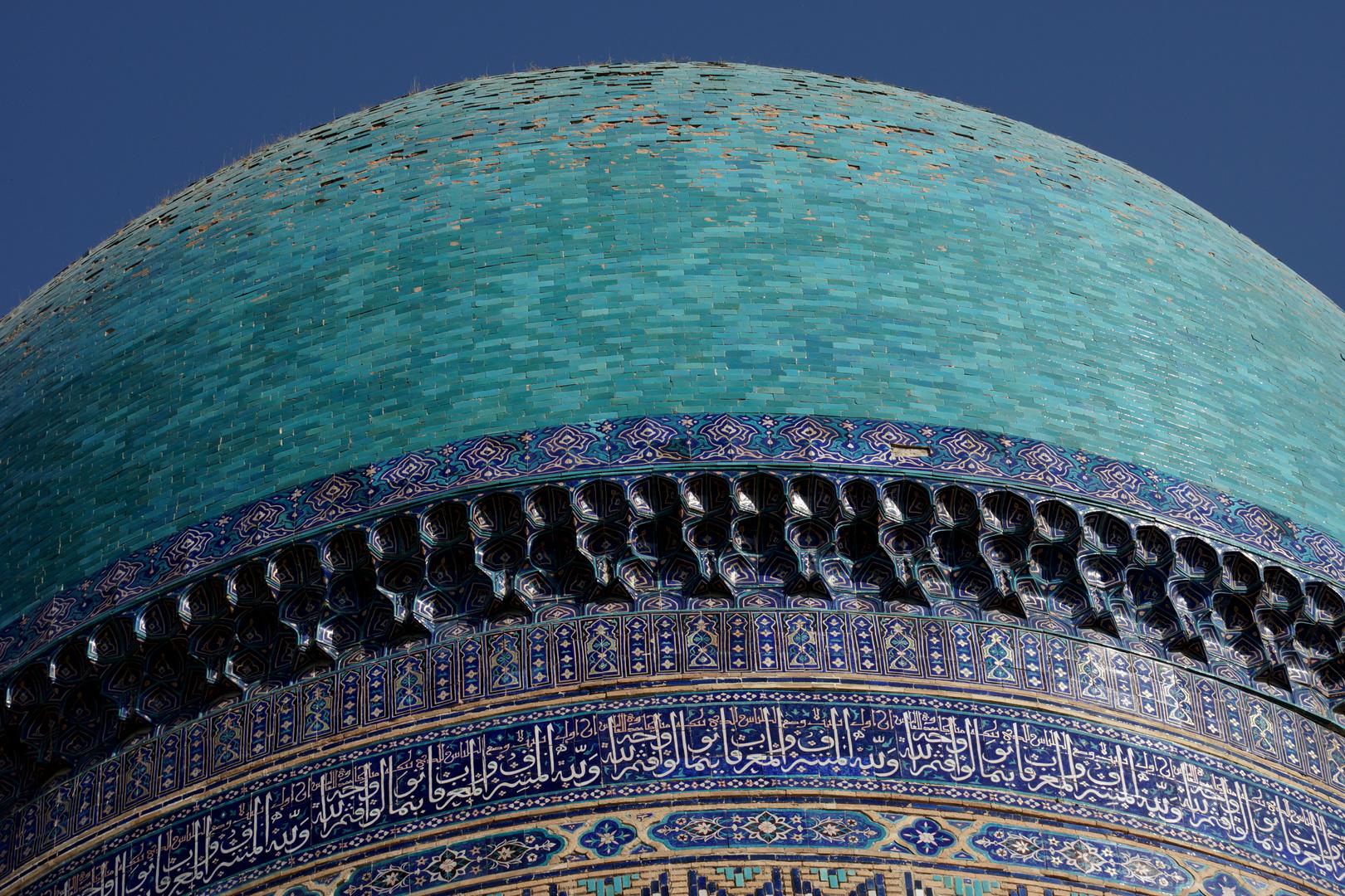 Shah-i Sinda, Samarkand, Usbekistan