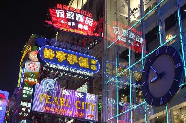 Shanghai Lichtermeer