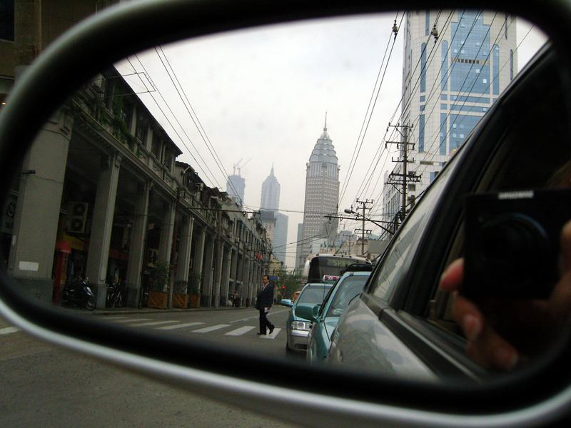 Shanghai Street Rear View