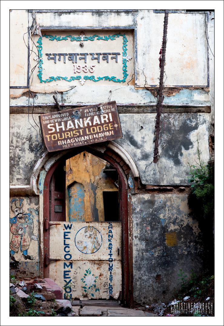 Shankari tourist lodge