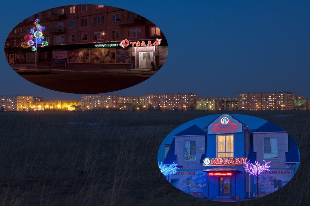 Sharypovo bei Nacht