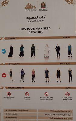 Sheik-Zayed-Moschee - 04