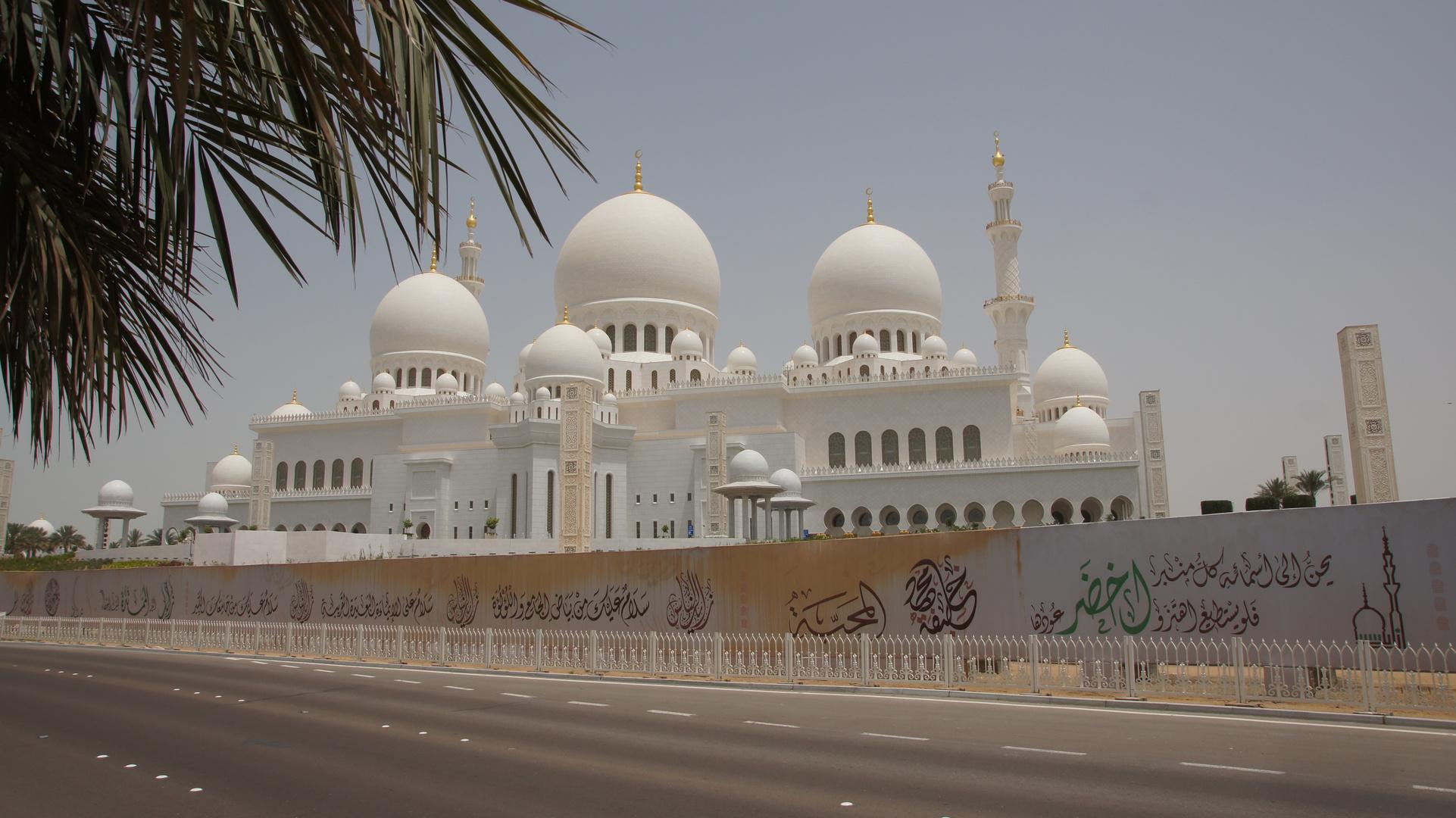Sheikh-Zayed Moschee