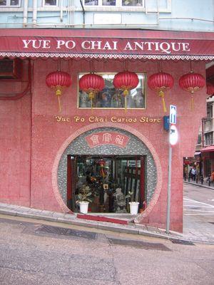 Sheung Wan, Hong Kong