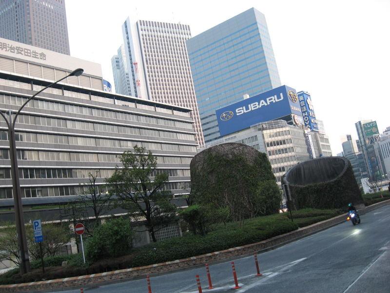 Shinjuku district