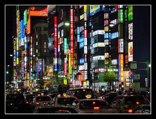 Shinjuku Night - relaX!