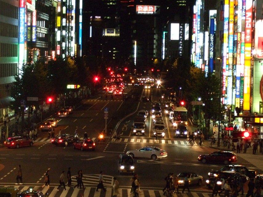 Shinjuku Stadtteil von Tokio