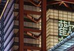 Shinkong Mitsukoshi Center