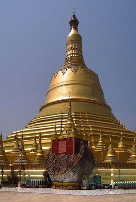 Shwemawdaw Stupa