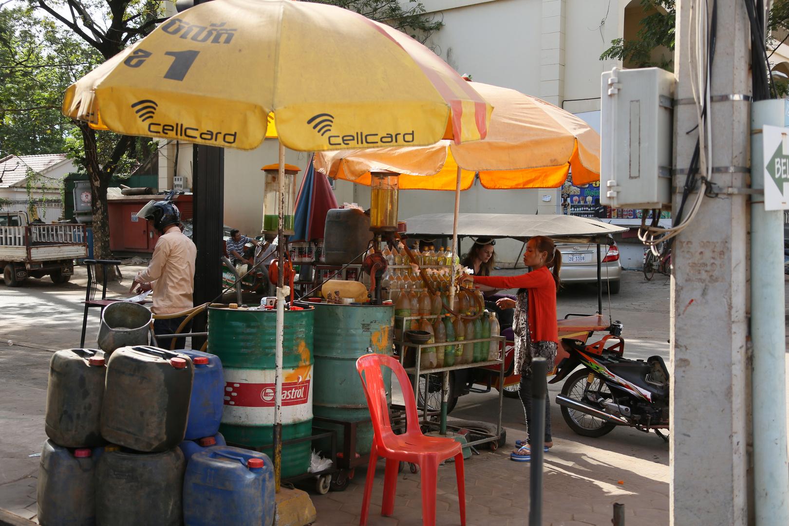 Siam Reap, Tankstelle