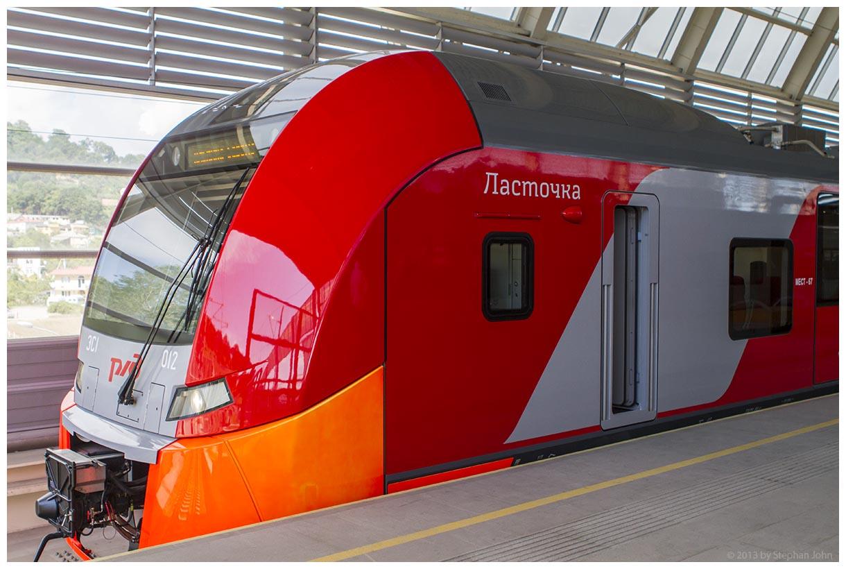 Siemens Desiro RUS in Adler (Sotschi)