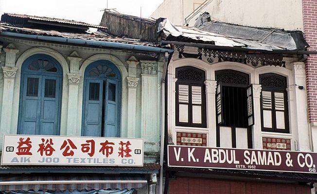 Singapur - Arab-Street