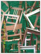 SitzArt Freudenberg 2005