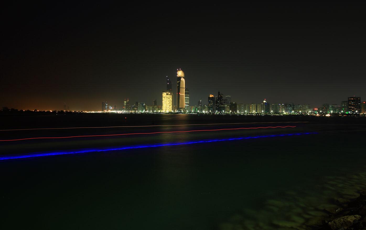 Skyline der Corniche in Abu Dhabi